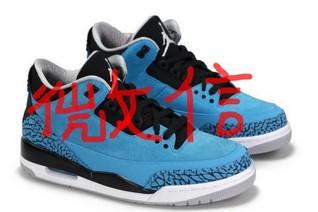 莆田公司级鞋