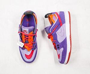 Nike SB Dunk Low断钩 树莓紫